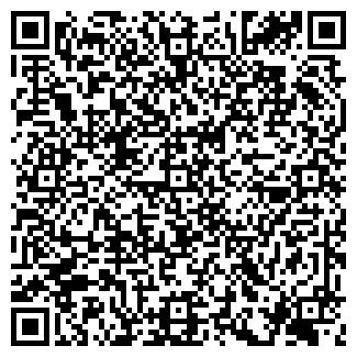 QR-код с контактной информацией организации КРИСТАЛЛ, ОАО
