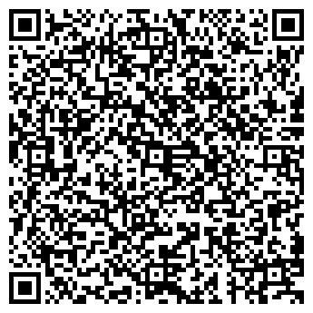 QR-код с контактной информацией организации АРТ-ШТАЙН КОМПАНИЯ