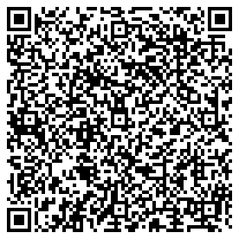 QR-код с контактной информацией организации ГРАНИТ-ИНВЕСТ, ООО
