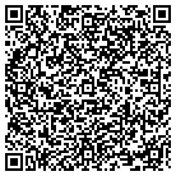 QR-код с контактной информацией организации ГРАНИТ-СЕРВИС, ЗАО