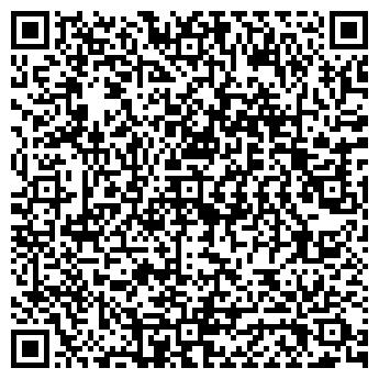 QR-код с контактной информацией организации КАМЕЯ МАГАЗИН