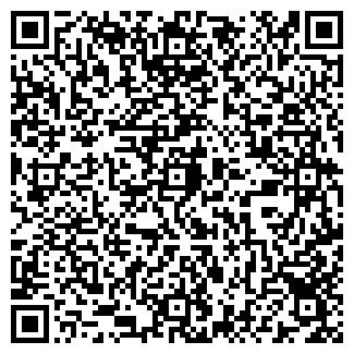 QR-код с контактной информацией организации УРАЛКАМЕНЬ