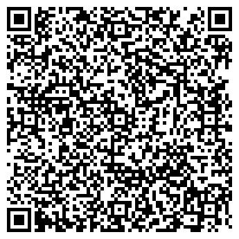 QR-код с контактной информацией организации УРАЛМРАМОР, ОАО