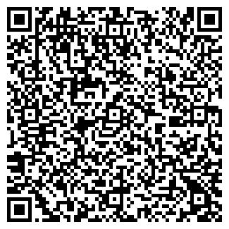 QR-код с контактной информацией организации DEKOSTEEN