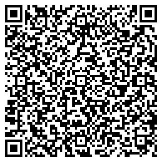 QR-код с контактной информацией организации ООО ВЕСТА 308