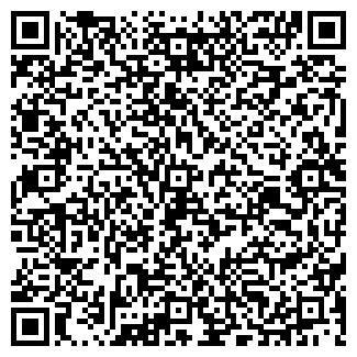 QR-код с контактной информацией организации ООО МИМИТ