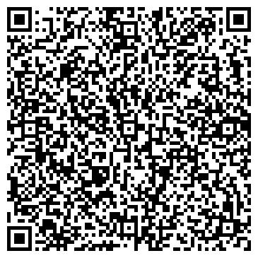 QR-код с контактной информацией организации СВЕРДЛОВСКАЯ ДЕРЕВООБРАБАТЫВАЮЩАЯ ФАБРИКА