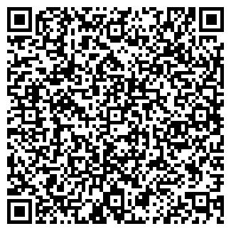 QR-код с контактной информацией организации ЁЁ