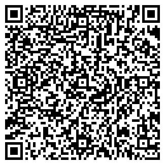 QR-код с контактной информацией организации ООО ДОН-1