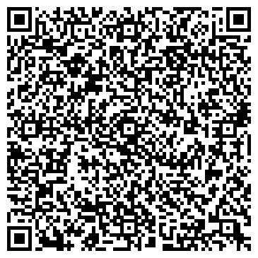 QR-код с контактной информацией организации ООО ЛТО-СЕРВИС