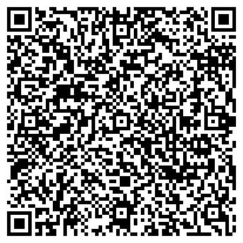 QR-код с контактной информацией организации УРАЛДРЕВПРОЕКТ, ОАО