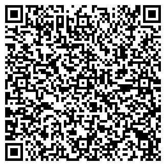 QR-код с контактной информацией организации УРАЛСЕВЕР-1
