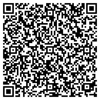 QR-код с контактной информацией организации ЛИТЕК ЛПК