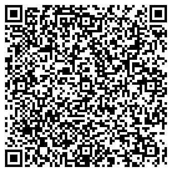 QR-код с контактной информацией организации СВЕРДЛЕС ПО, ЗАО