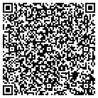 QR-код с контактной информацией организации СТРОЙАТОМ, ООО
