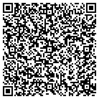 QR-код с контактной информацией организации СТРОЙТЕ С НАМИ, ООО