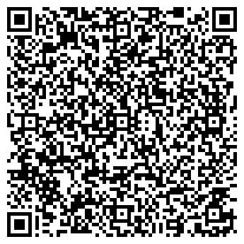QR-код с контактной информацией организации УКТУС ПКФ, ООО