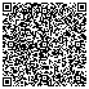 QR-код с контактной информацией организации УНИВЕРСАЛ-2000, ООО