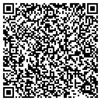 QR-код с контактной информацией организации УРАЛЛЕС