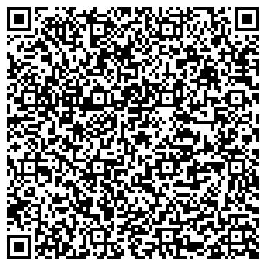 QR-код с контактной информацией организации УРАЛЬСКО-СИБИРСКАЯ ЛЕСОПРОМЫШЛЕННАЯ КОМПАНИЯ, ООО