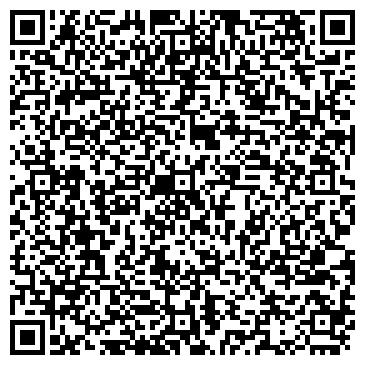 QR-код с контактной информацией организации ФАНЕРНО-ПЛИТНЫЙ СКЛАД, ООО