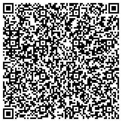 QR-код с контактной информацией организации ИНСТИТУТ ГОСУДАРСТВЕННОГО ЯЗЫКА И КУЛЬТУРЫ ПРИ КГУ ИМ. И.АРАБАЕВА