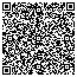 QR-код с контактной информацией организации АМВИТ