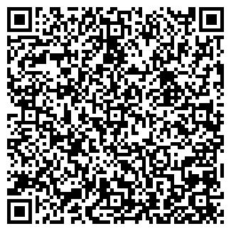 QR-код с контактной информацией организации ВИЛАНА-М