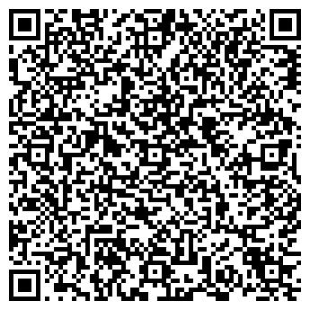 QR-код с контактной информацией организации ОАО УРАЛЭНЕРГОХИМЗАЩИТА