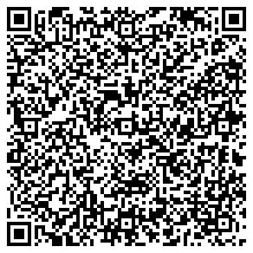QR-код с контактной информацией организации ВЕКТОР СТРОИТЕЛЬНАЯ КОМПАНИЯ