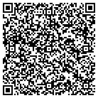 QR-код с контактной информацией организации МИНЕРАЛ ПО, ООО