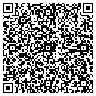 QR-код с контактной информацией организации ПГС-98, ООО