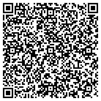 QR-код с контактной информацией организации ПОКРОФ, ООО