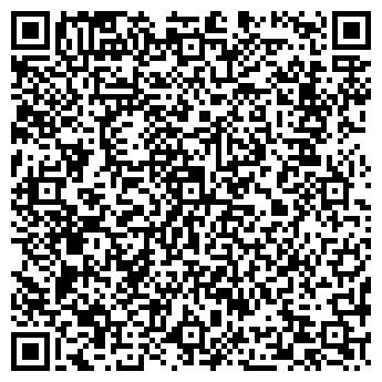 QR-код с контактной информацией организации ЭМАЛЬ-СТАВАН, ООО
