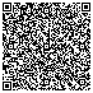 QR-код с контактной информацией организации АЗОВ КОМПАНИЯ, ООО