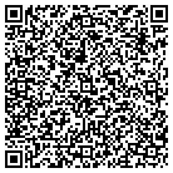 QR-код с контактной информацией организации ГИДРОЗО-УРАЛ, ООО