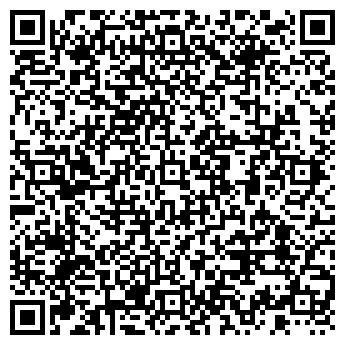QR-код с контактной информацией организации ГИДРОТЭКС-УРАЛ, ООО