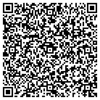 QR-код с контактной информацией организации ИЗОЛИТ КОМПАНИЯ