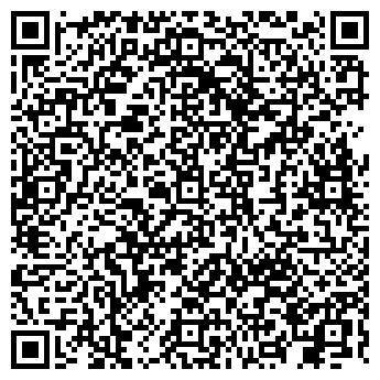 QR-код с контактной информацией организации ОНДУЛИН СМ, ЗАО