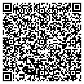 QR-код с контактной информацией организации РОСТР, ЗАО
