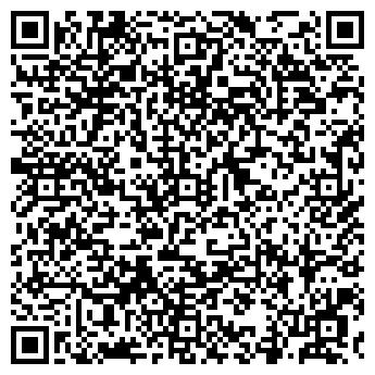 QR-код с контактной информацией организации УРАЛТЕМПСТРОЙ, ООО