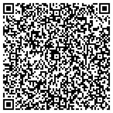 QR-код с контактной информацией организации УРАЛЬСКИЙ СТРОИТЕЛЬНЫЙ ДОМ, ЗАО