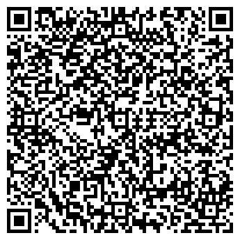 QR-код с контактной информацией организации УРАЛ-ИЗОЛИТ, ООО
