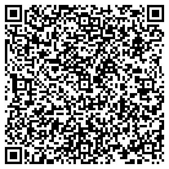 QR-код с контактной информацией организации ООО УРАЛСТРОЙКОМПЛЕКС