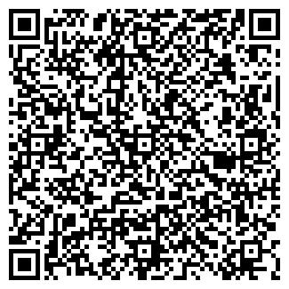 QR-код с контактной информацией организации ИНУС-93
