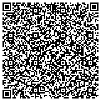 QR-код с контактной информацией организации Регистраторское общество «СТАТУС», АО