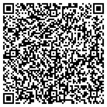 QR-код с контактной информацией организации УРАЛ-ИЗОЛЯЦИЯ