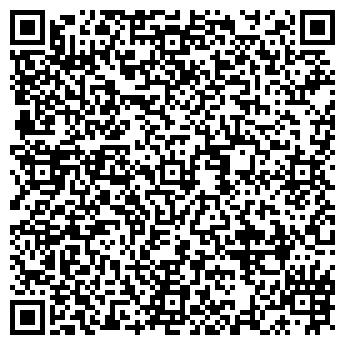 QR-код с контактной информацией организации ЦЕНТР ТЕПЛОИЗОЛЯЦИИ