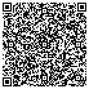 QR-код с контактной информацией организации ООО СТРОЙПРОФИЛЬ