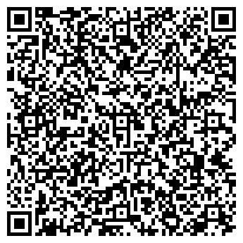 QR-код с контактной информацией организации ВЕГА ПРЕДПРИЯТИЕ, ООО